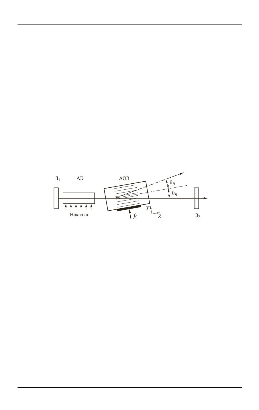 Схема накачки лазерного диода